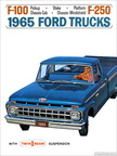 1965 Ford Trucks dealer brochure