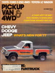 Oct. 1976 Pickup Van & 4WD magazine review: '77 F250 4WD